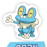 Froakie (The Band of Thieves & 1000 Pokémon).png