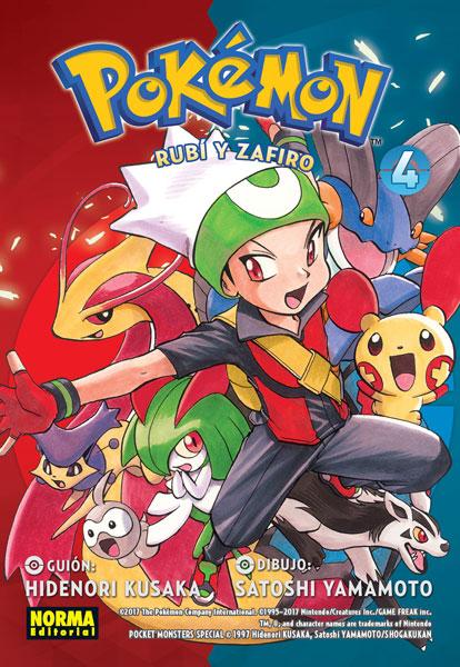 Tomo 4 (Pokémon Rubí y Zafiro)