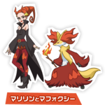 Marilyn y Delphox (The Band of Thieves & 1000 Pokémon).png