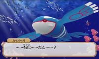 PMMM Kyogre