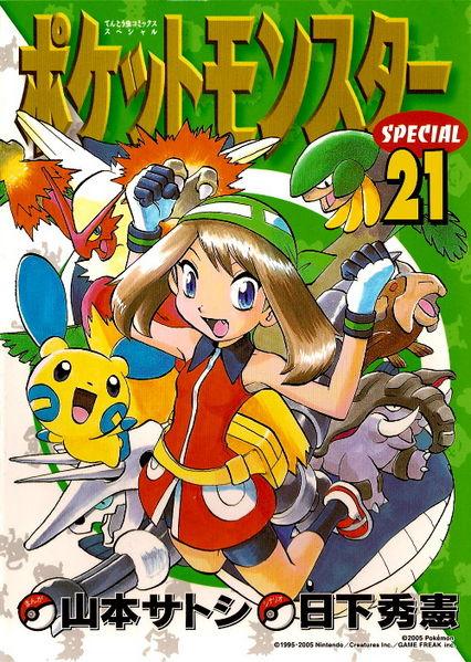 Tomo 21 (Pokémon Special)