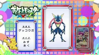EP903 Pokémon Quiz.png
