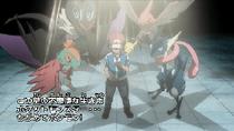 OPJ19 Ash y sus Pokémon (v2)