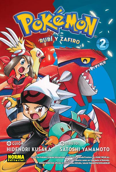 Tomo 2 (Pokémon Rubí y Zafiro)
