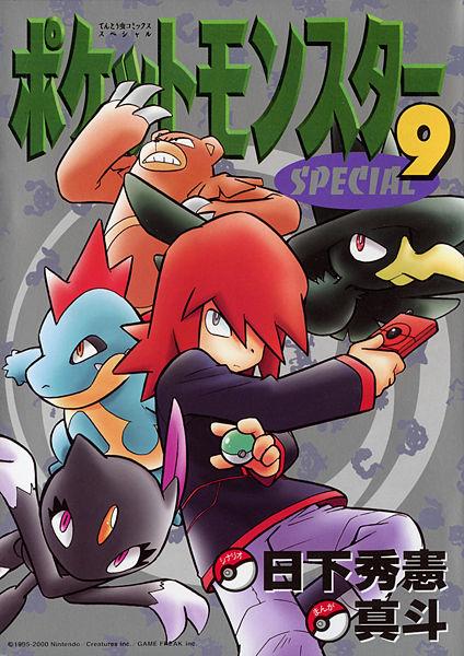 Tomo 9 (Pokémon Special)
