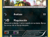 Zorua (XY TCG)