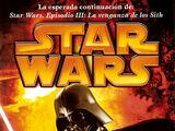 Darth Vader: El Señor Oscuro