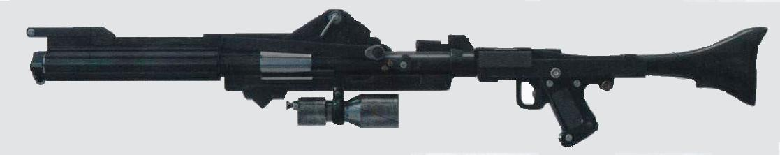 Rifle bláster DC-15A/Leyendas