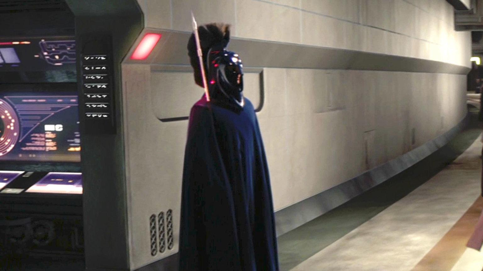 Guardia del Senado