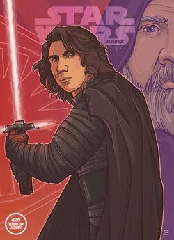Star Wars Insider issue 189 Celebration Special dark side edition cover.jpg