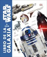 Star Wars El Gran Libro de la Galaxia