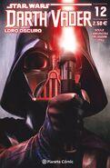 Darth-Vader-DLotS-12ES