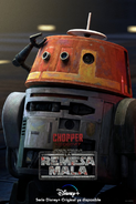 Star Wars The Bad Batch Chopper posterES