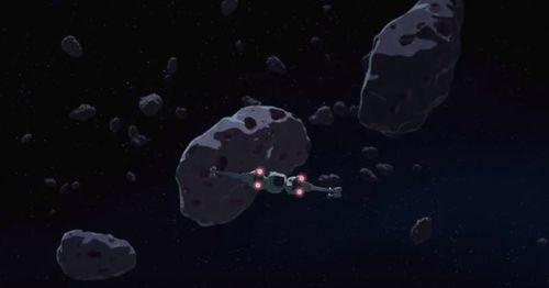 Campo de asteroides de Castilon