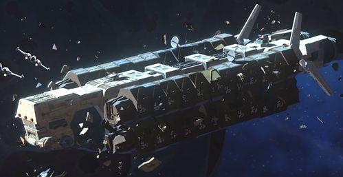 Investigación de un carguero clase G