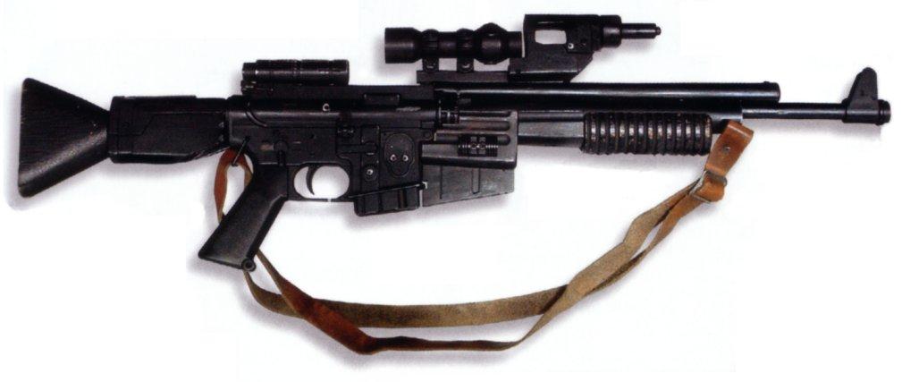 Rifle bláster A280