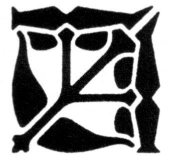 Elomin (idioma)