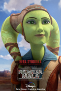 Star Wars The Bad Batch Hera Syndulla posterES