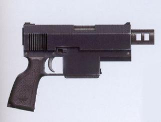 Pistola modelo Hellhest M37.png