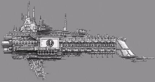 Crucero Adeptus Mechanicus Wikihammer
