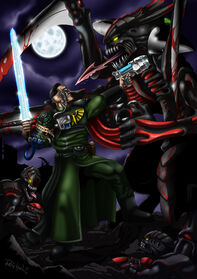 Guardia imperial 78