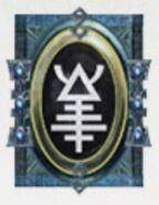 Simbolo eldar runa caza espectral hemlock