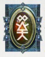 Simbolo eldar runa filos espectrales