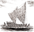 SD voyager.png