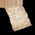 Plain letter icon.png