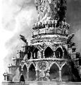 07 SI Ruins Vision 02.png