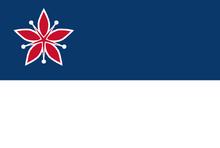 Kuwang flag.png