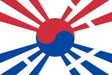 Northurland Flag 2.png