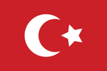 Osmanli flag.png