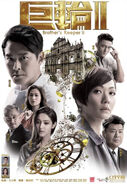 Brother's-keeper-2-poster