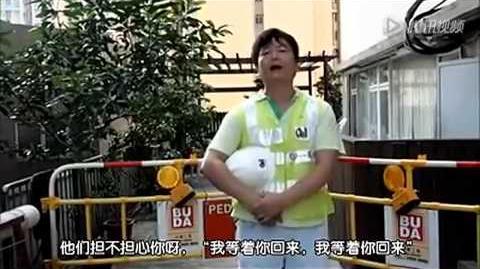 香港 「擔心大叔」 含淚唱《等著你回來》