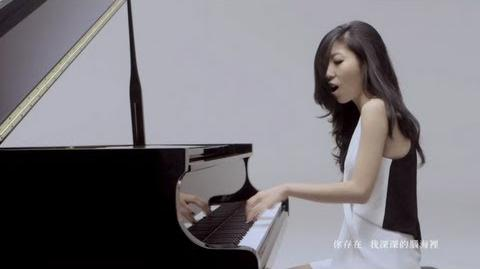 Wanting 曲婉婷 - 我的歌聲裡 (You Exist In My Song) Trad