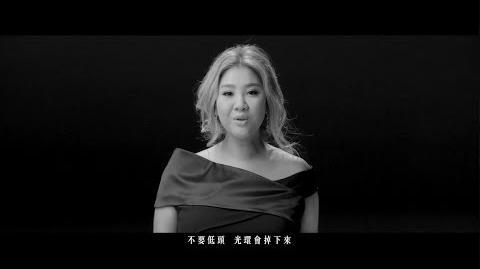 鄭欣宜 Joyce Cheng - 女神 Official MV - 官方完整版