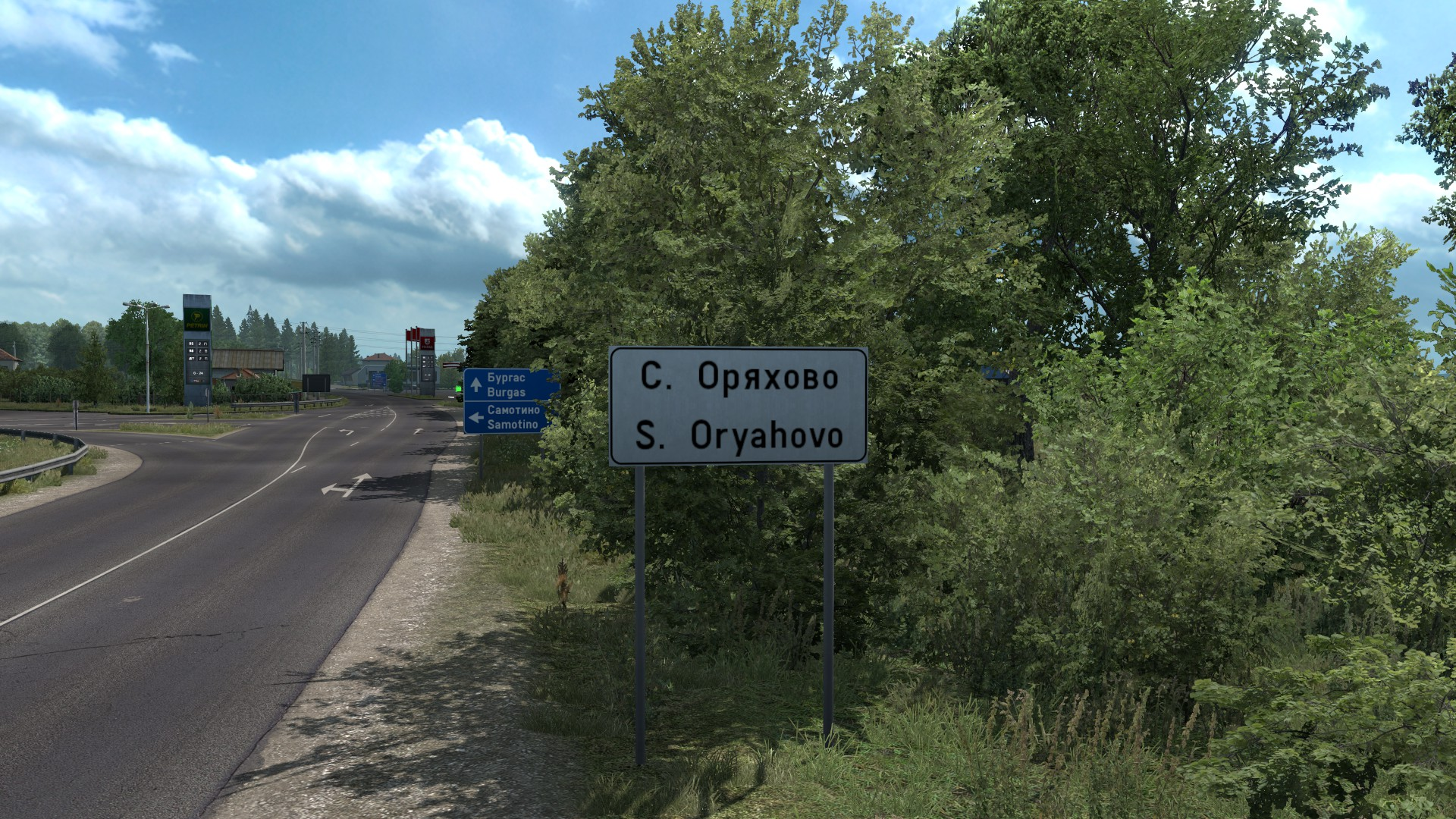 Staro Oryahovo