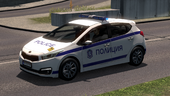 Police Bulgaria.png