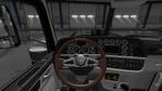 Steering Wheel Pinion Mahogany.png