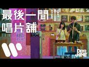 Vídeo HK A5