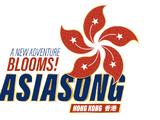 Asiasong I