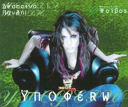 Foto GR 11.jpeg