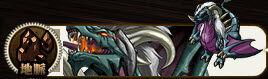 Kamil Dragon.jpg