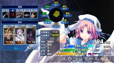 LD gameplay.jpg