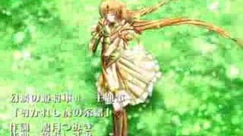 【たぶん高音質】エロゲー_エウシュリー「幻燐の姫将軍Ⅱ_~導かれし魂の系譜~」