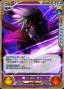 Demon1.png