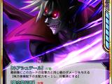 Arterial of Origins:Battle Cards/Demon