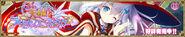 Amayui Labyrinth Meister - banner