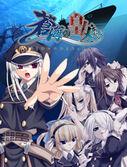 Princesses of the Blue Sea